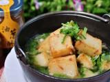 客家煮米苔目